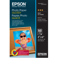EPSON PHOTO PAPER GLOSSY A4 (20 σελίδες)